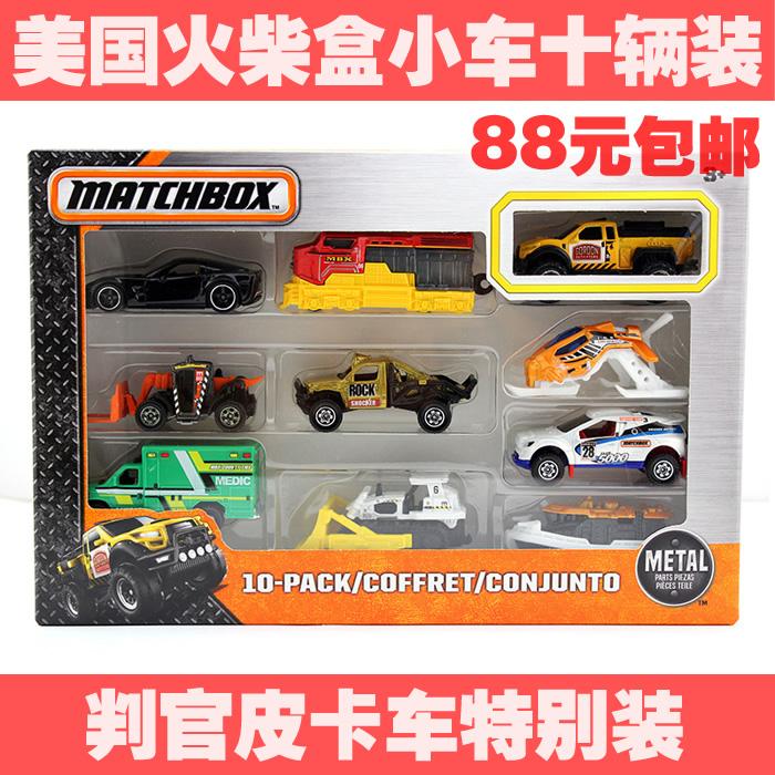 58元包邮火柴盒matchbox合金小车5辆装车模模型男孩儿童玩具