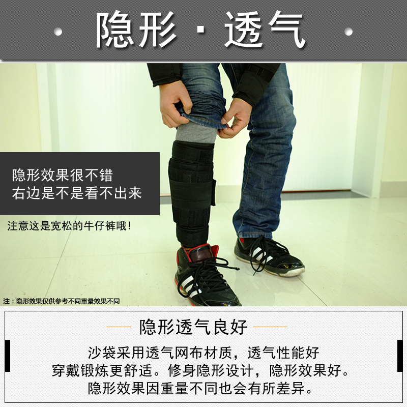 男负重跑步沙袋绑腿铅块腿部学生脚运动沙带训练装备健身手环绑手
