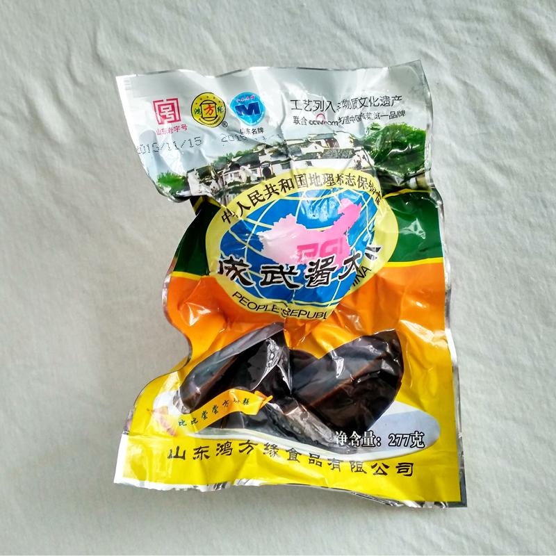 成武鸿方缘酱大头酱菜咸菜疙瘩下饭咸菜山东成武特产老字号277g