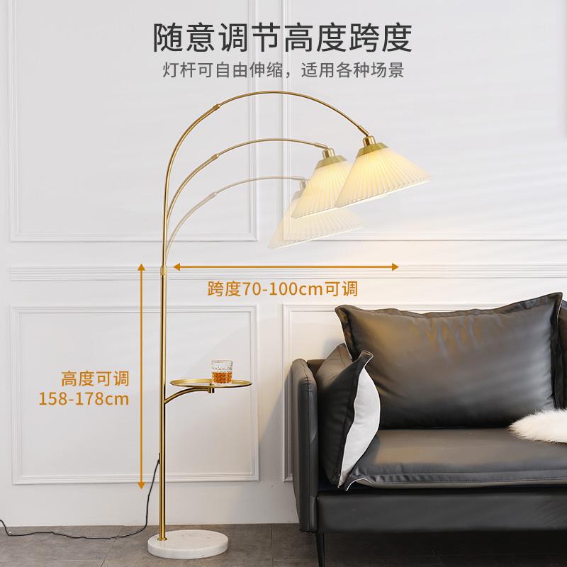 风钓鱼落地灯百褶客厅轻奢新中式美式复古卧室床头灯台灯 ins 北欧