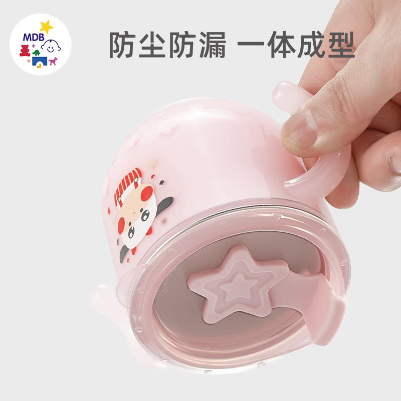 mdb宝宝牛奶杯带刻度耐热保温杯