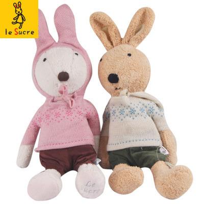 正版砂糖兔公仔le sucre毛绒玩具兔子挂件迷你小兔子钥匙扣挂件