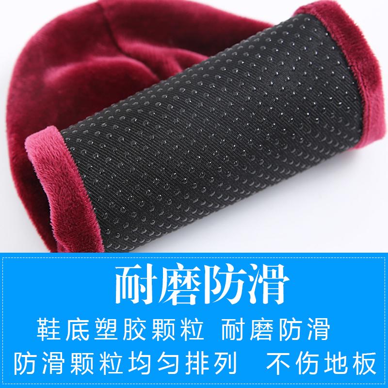 绒布鞋套家用室内布可反复洗儿童脚套耐磨加厚防滑机房布艺学生
