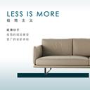 北欧真皮沙发 loft皮沙发 工业风沙发 布艺羽绒沙发 简约客厅家具 - 3