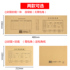 UFIDA SIMA 100 sets of A5 accounting voucher cover universal kraft paper bookkeeping voucher binding cover a4 half a5 voucher cover financial supplies to send corner paper