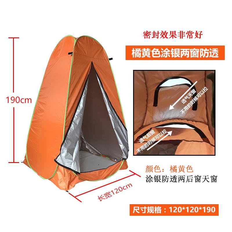 户外沐浴淋浴洗澡保暖帐篷自动加厚家用更衣移动厕所钓鱼浴罩包邮