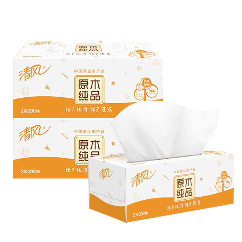 清风盒装抽纸巾 B338C2硬盒抽200抽面巾纸原木纯品卫生纸包邮3提【图2】