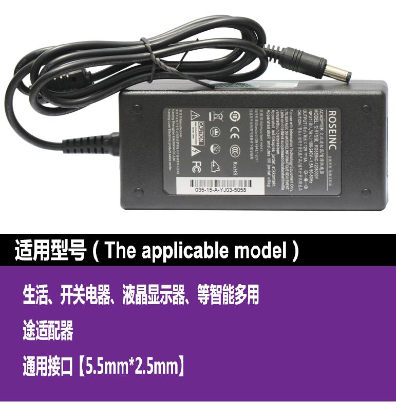 AOC联想显示器12v5a电源适配器 监控开关电源线3A 4A 3.5A充电器