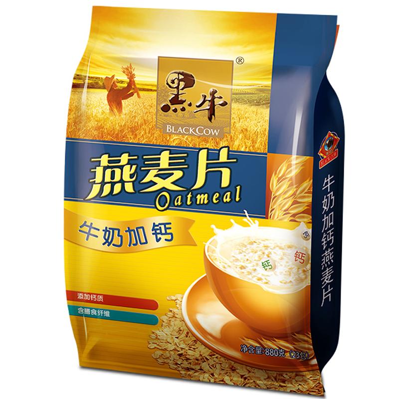 黑牛牛奶燕麦片水果麦片即食坚果麦片早餐冲饮营养小袋装女