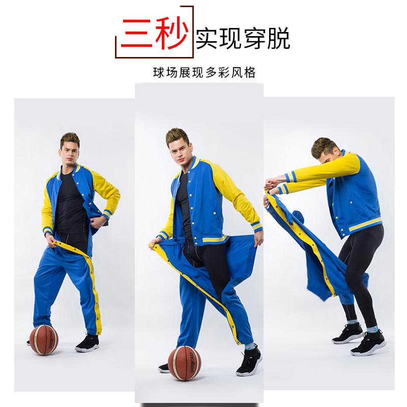 篮球出场服运动服套装男大码定制卫衣训练长袖外套全开扣裤秋冬款
