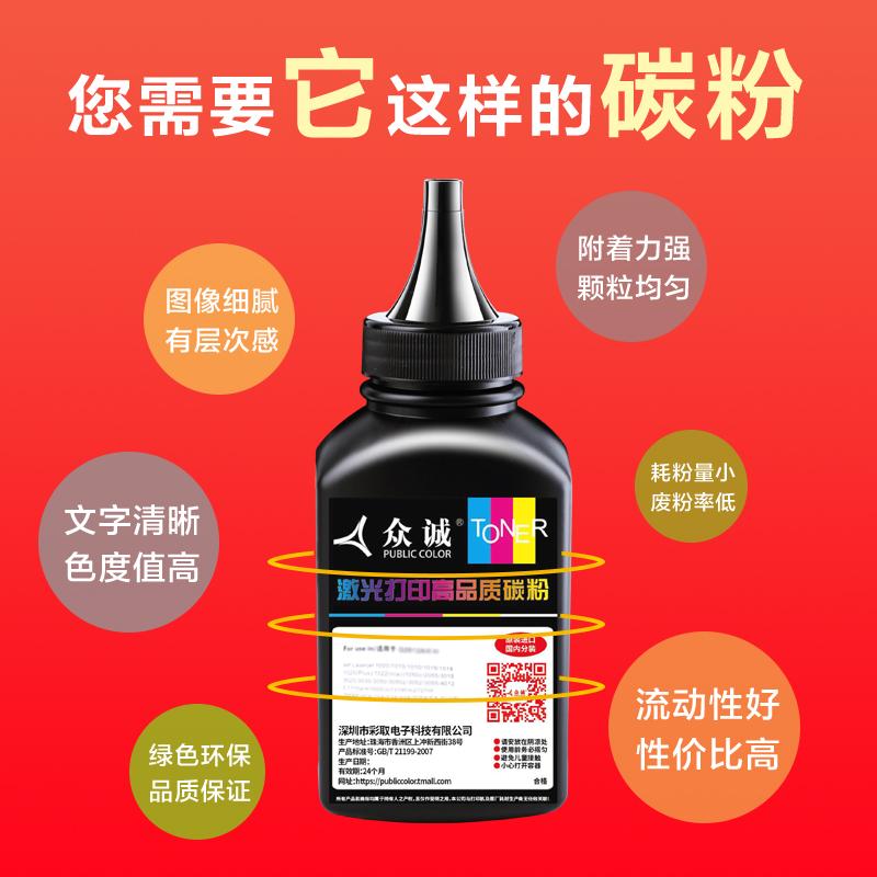 众诚适用三星MLT-D111S碳粉M2070F打印机M2071FH 2021W墨粉M2022W/W/FW D101S硒鼓墨粉SCX-3401 3400FW 2161