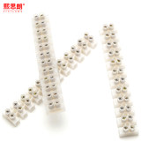20A-12 Position Nylon Terminal Blocks Posts Flame Retardant Wire Connectors Terminal Block Copper-plated Wire Connectors