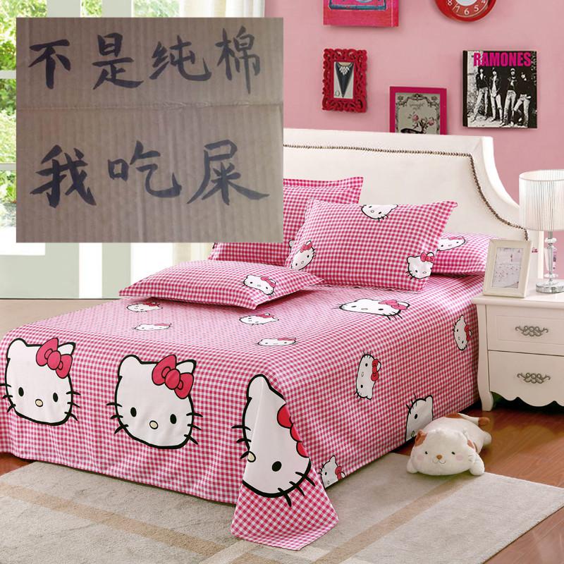 纯棉布料床单单件可爱粉色卡通儿童学生宿舍1.5/1.8/2m米全棉被单