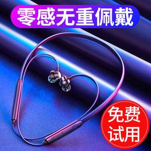 无线运动蓝牙耳机双耳一对挂耳式跑步入耳头戴颈挂脖适用于vivo华为oppo苹果安卓手机通用型超长待机续航听歌