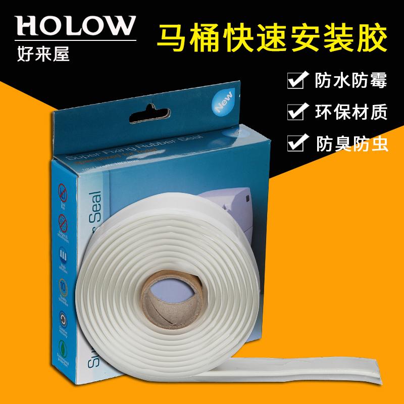 厨卫防水防霉密封胶马桶渗漏水代替玻璃胶固定安装马桶快速安装胶