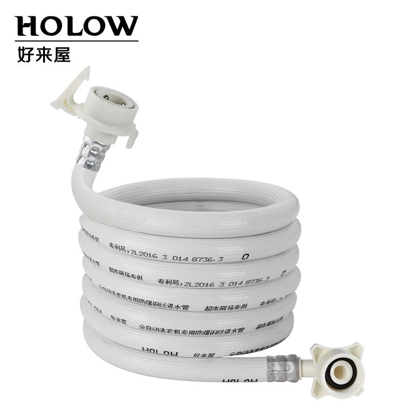 通用全自动洗衣机进水管注水管上水软管加长接水管延长管接头配件