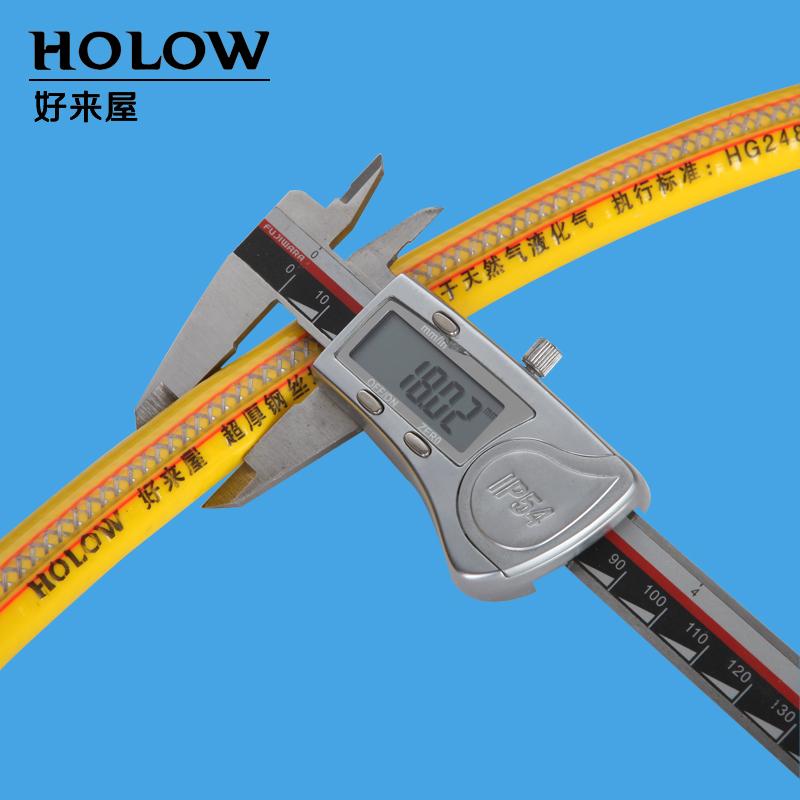 家用燃气管带钢丝5层中高压燃气软管液化气管热水器灶具煤气软管