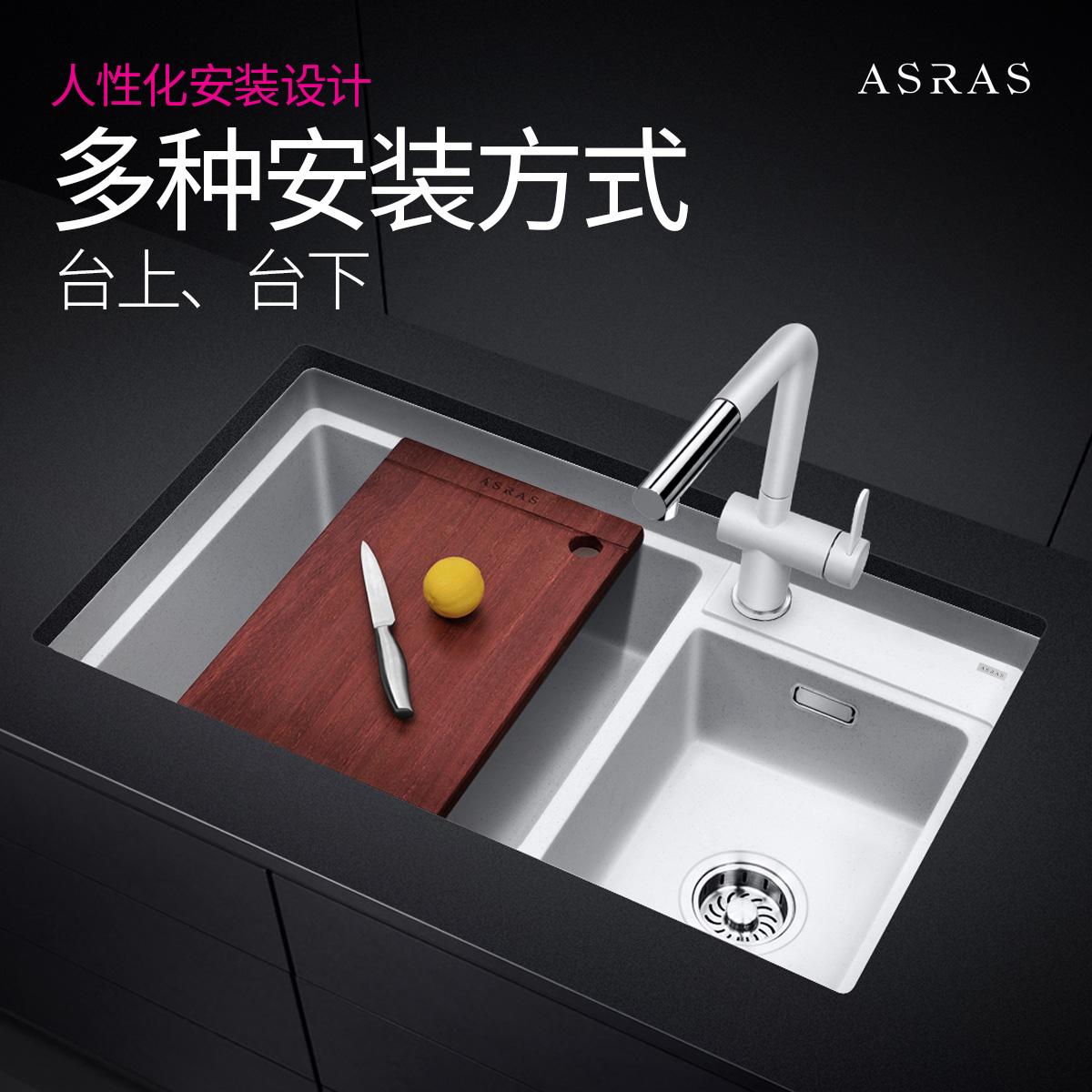 阿萨斯加厚石英石花岗岩手工水槽双槽厨房洗菜盆洗碗盆水池水盆大