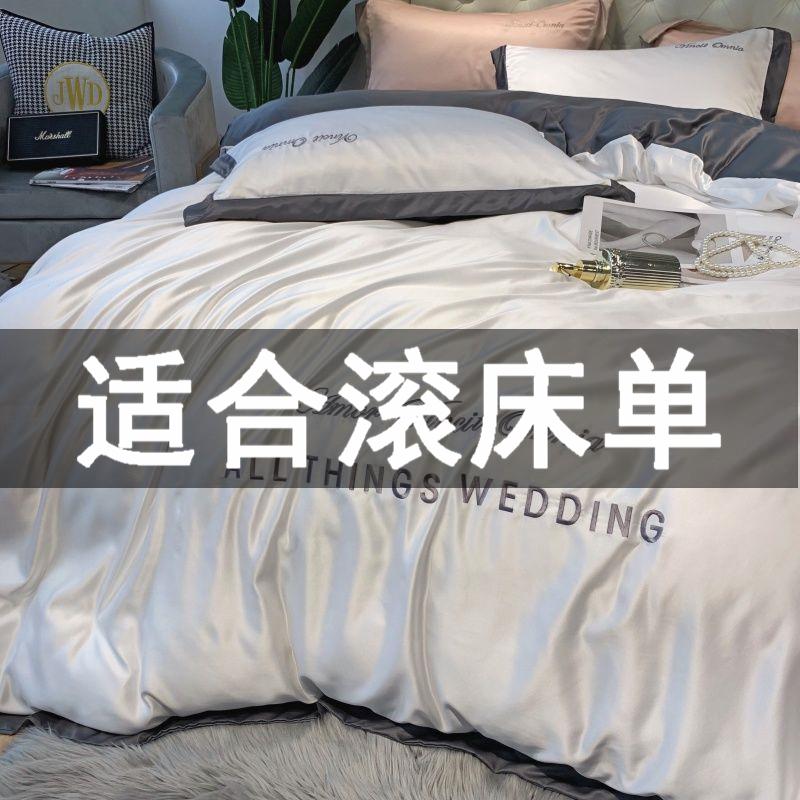 被单床单被套床上用品