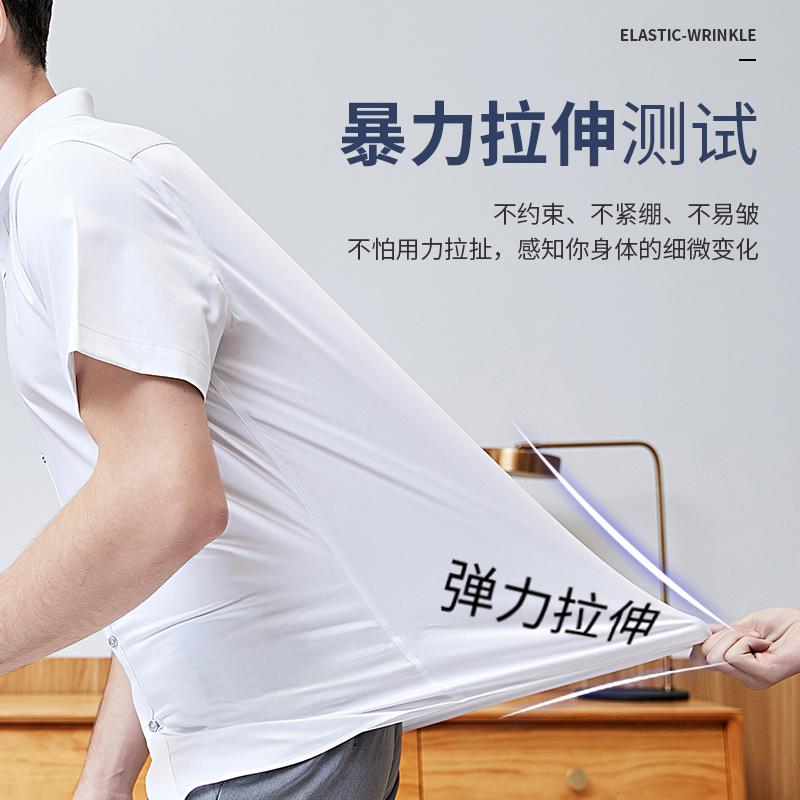 弹力抗皱免烫,可机洗:雪中飞 男士 免打理长袖商务休闲衬衫