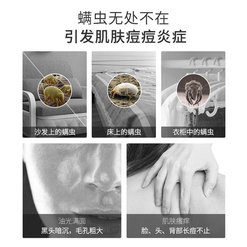 澳雅婷海盐净螨皂除螨皂面部背部硫磺正品全身脸部沐浴清洁香皂