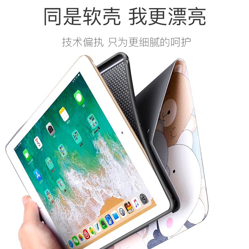 苹果iPadMini4保护套padmini2外套2019新款mini5迷你1/3软壳A1538平板电脑潮硅胶全包超薄可爱防摔A1489网红