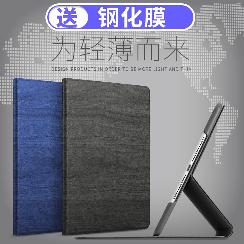 2018蘋果iPad Air2保護套Air1超薄皮套ipad5/6殼平板電腦2017新款9.7英寸新版a1893/a1822殼子1566/1474愛派