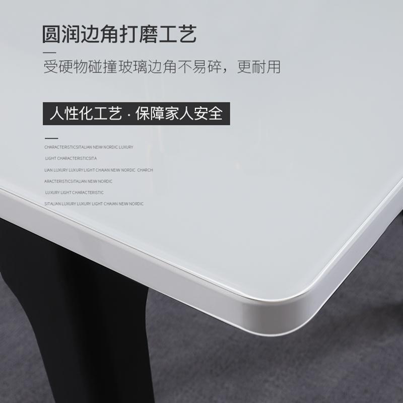 小户型简约钢化玻璃餐桌椅组合 北欧实木长方形伸缩餐桌现代饭桌