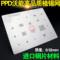 PPD120智能拆焊平台 PPD120A 360多功能拆焊台拆 A8 A9 CPU工具