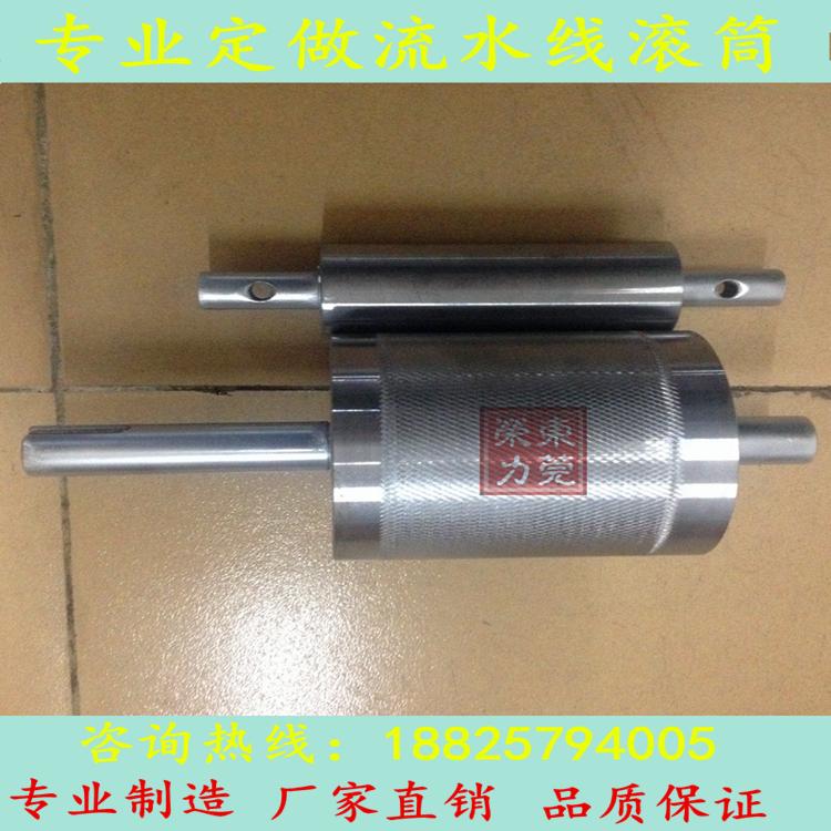 定做动力滚筒无动力滚筒滚轴流水线辊筒镀锌滚筒主动从动轮辊子