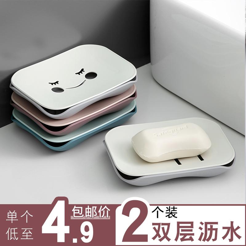 肥皂盒放香皂神器创意轻奢双层沥水家用免打孔壁挂式卫生间置物架