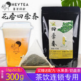 Hi tea four seasons spring tea bag tea four seasons green tea three-dimensional triangle tea bag oolong tea tea bag cold tea 50 packs