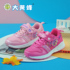 Bumblebee children's shoes autumn leather waterproof children's sports shoes girls outdoor casual shoes middle and small children boys' shoes