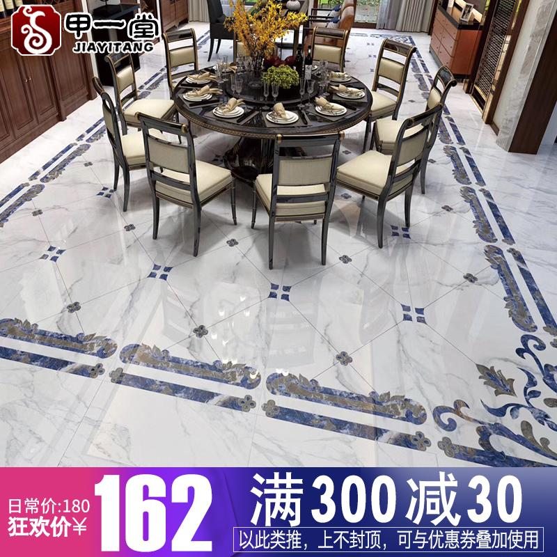 甲一堂 瓷砖拼花地砖 大理石客餐厅瓷砖地毯拼花砖大理石瓷砖