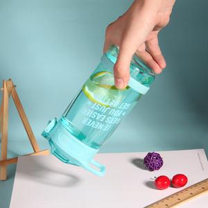 tritan带吸管可爱塑料水杯500ml