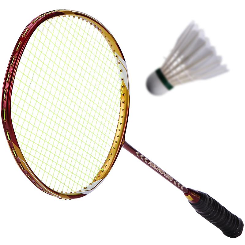 尤迪曼羽毛球拍正品全碳素进攻型超轻男女单拍碳纤维ymqp耐打耐用