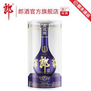 【酒厂自营】郎酒青花郎 53度酱香型白酒500ml 国产白酒 商务宴请