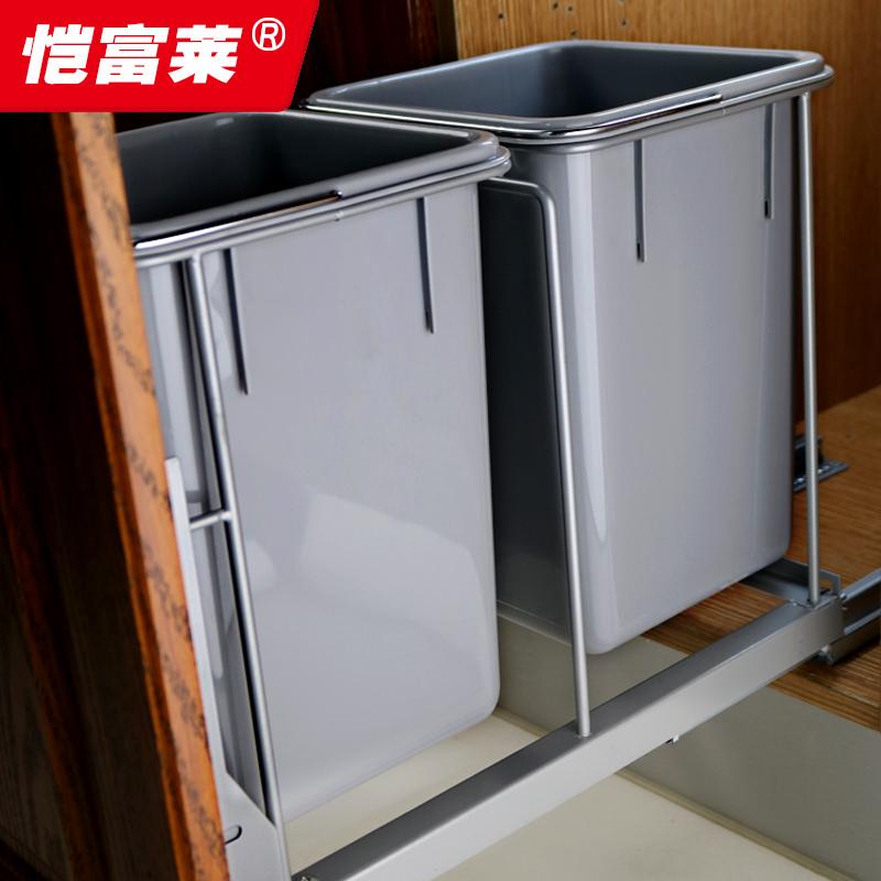 厨房柜内隐藏嵌入抽拉式阻尼垃圾桶橱柜连门开门无盖分类双桶创意