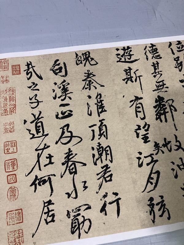 颜真卿 行楷书法 送刘太冲叙  古代名家字帖长卷高清微喷复制品
