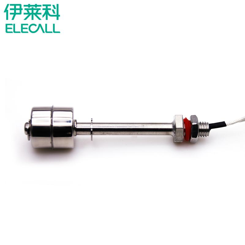伊莱科耐高温304不锈钢小浮球开关水塔水位自动液位控制器传感器