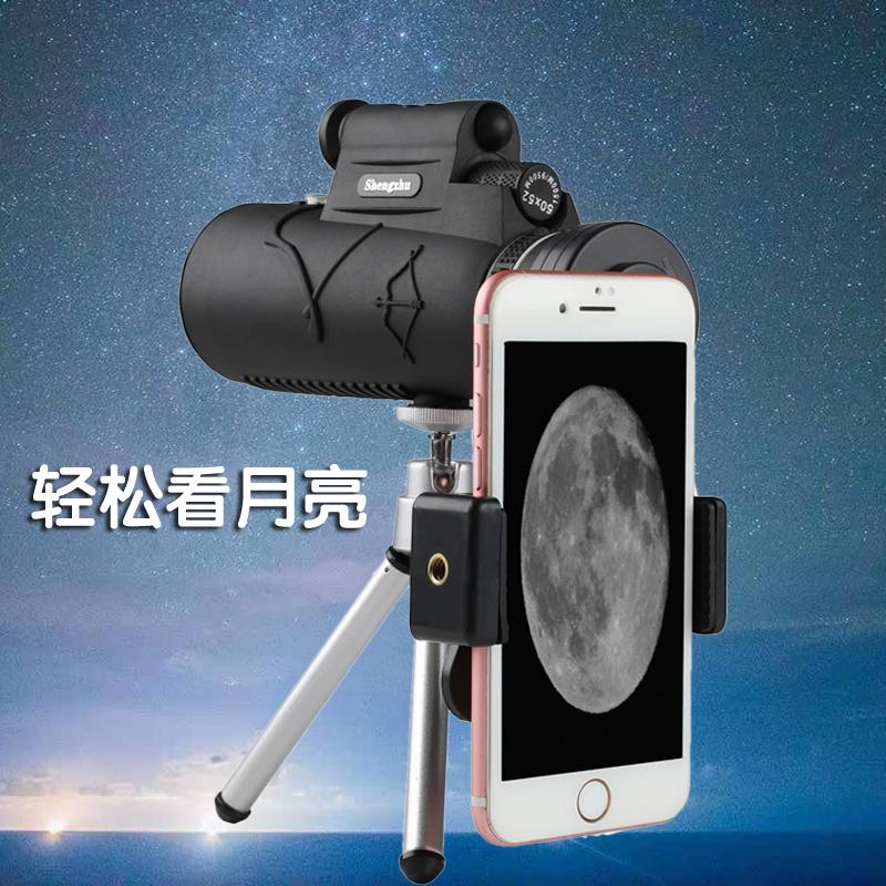 单筒手机望远镜高清高倍夜视狙击手成人演唱会小型拍照儿童望眼镜