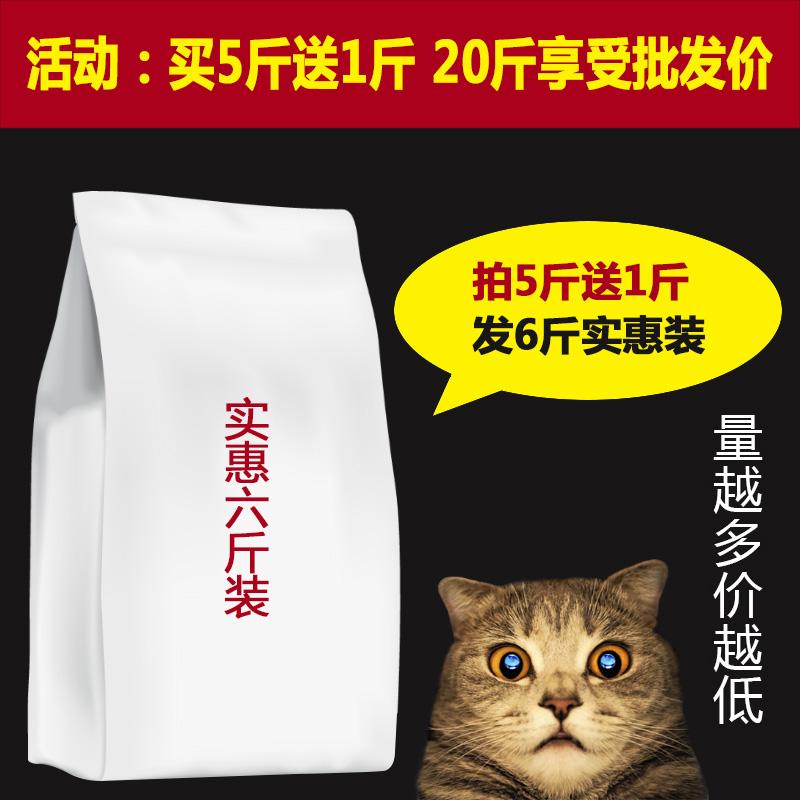 布偶加菲自制猫粮谷幼蓝猫包邮美粮英短俊妈幼猫奶糕菲蓝500成年优惠券