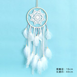 Indian dream catcher hanging indoor wind chimes to send girlfriends birthday Valentine's Day gift ideas girls heart Dreamcatcher