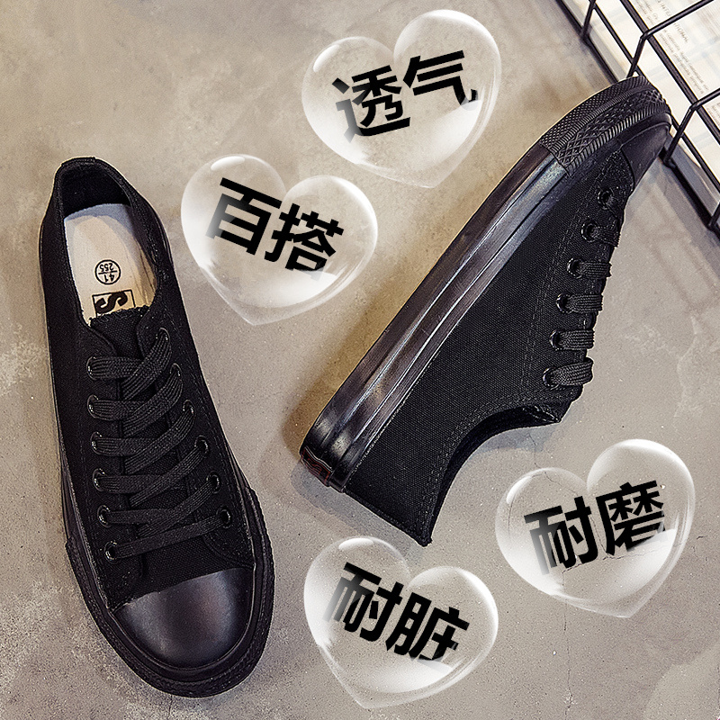 纯色低帮帆布鞋韩版潮男学生平底百搭休闲板鞋冬季加绒保暖棉鞋子