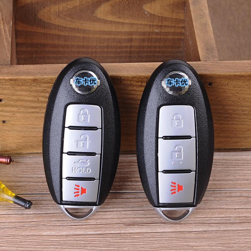 车卡优钥匙适用于尼桑老天籁轩逸骐达逍客等遥控器智能卡钥匙外壳