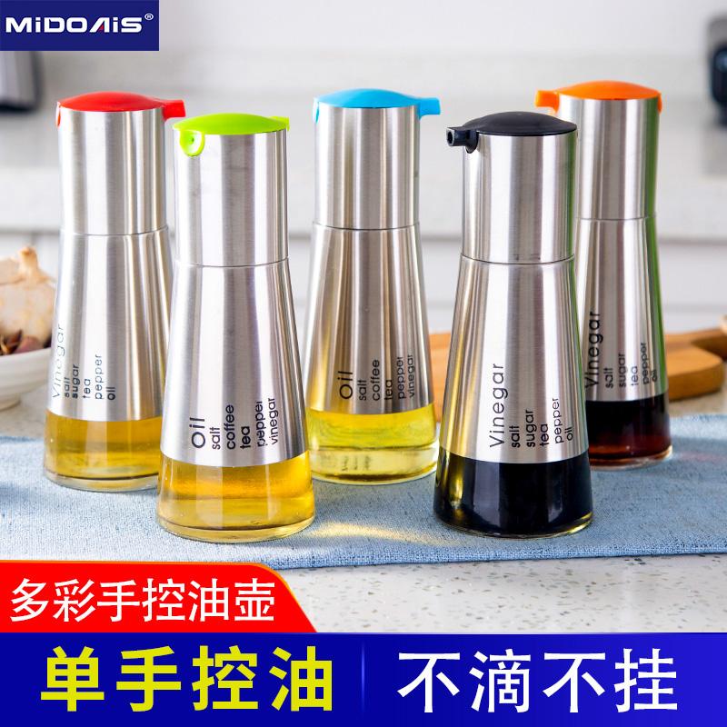 廚房家用玻璃油壺防漏裝醬油瓶料酒調味瓶小香油罐醋壺大號調料瓶