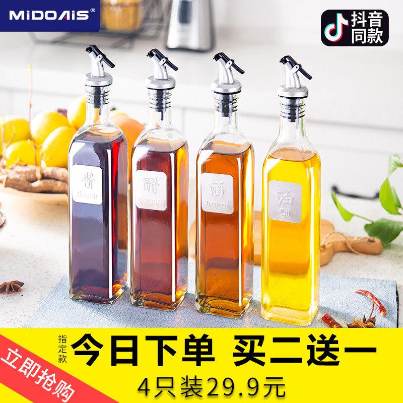 油壶玻璃家用防漏大号厨房醋壶小油罐酱油瓶醋瓶香油瓶套装装油瓶