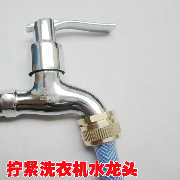 纯铜新款标准接 4分内牙内螺纹洗衣机水管接头   水枪配件  锁管