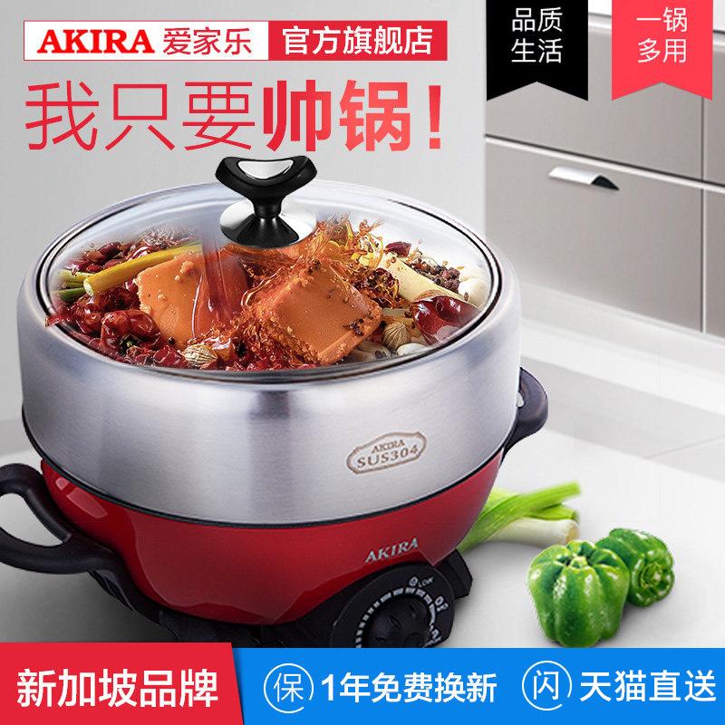 電火鍋迷你小型電鍋多功能家用2-3-4人蒸煎煮多用韓分體式電熱鍋
