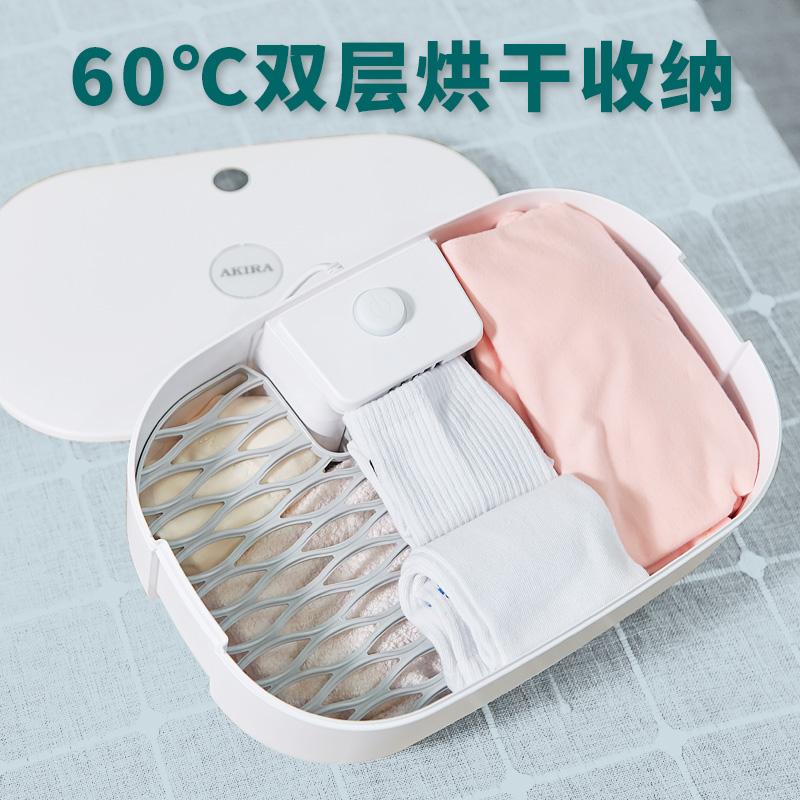 新加坡 AKIRA 爱家乐 内衣内裤烘干消毒机 聚划算双重优惠折后¥239包邮